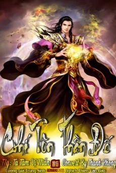 Chí Tôn Thần Đế