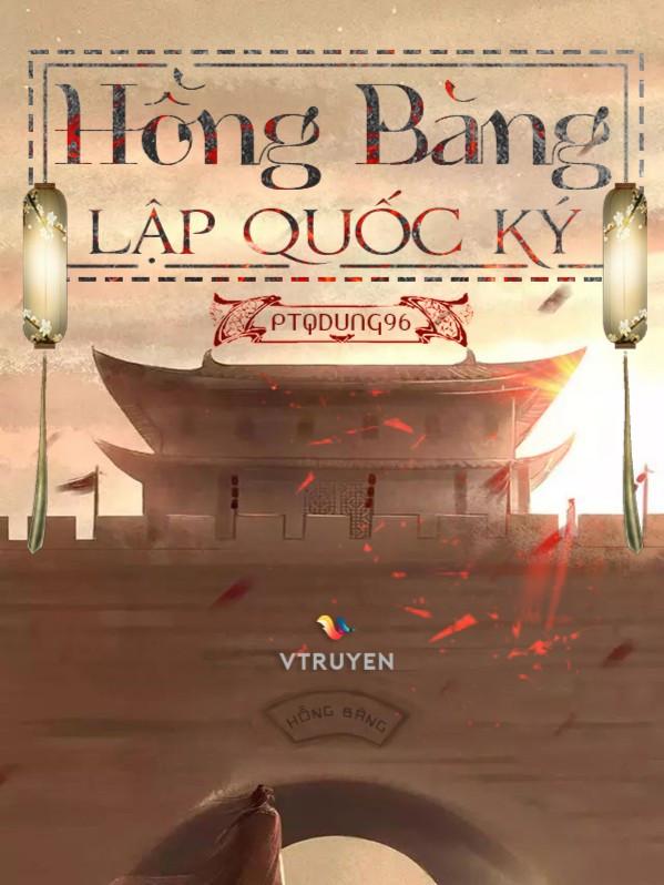 Hồng Bàng Lập Quốc Ký Rewrite