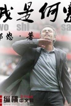 Ta Là Jose