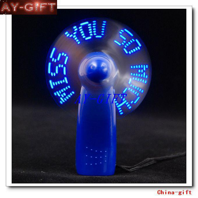 Led Fan Light
