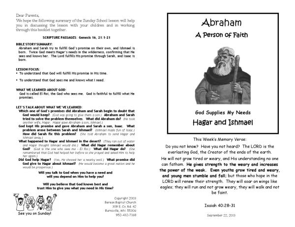 abraham and his guests sunday school # 24