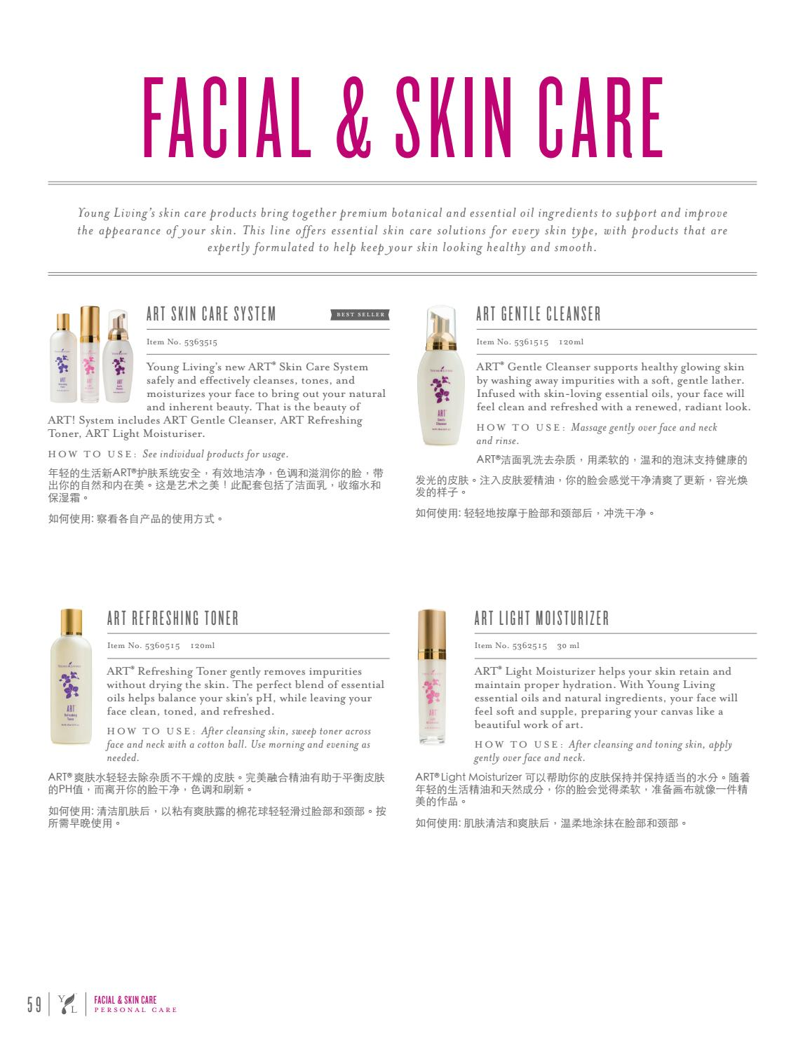 Products Skin Care Latest