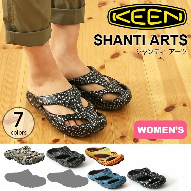 Keen Shoes Yogui Arts