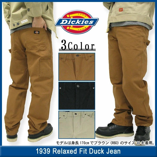 Duck Shoes Mens Bottom