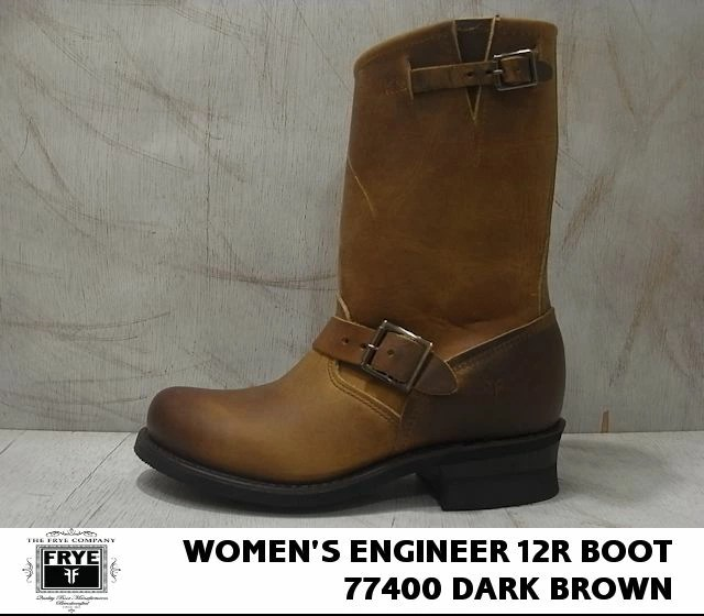 Leather Soled Engineer Boots