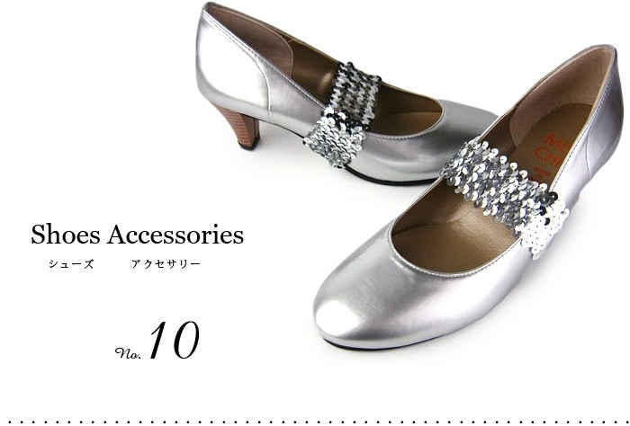 Keen Shoes Za