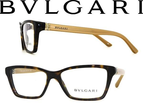 Bvlgari Eyeglass Frames For Men