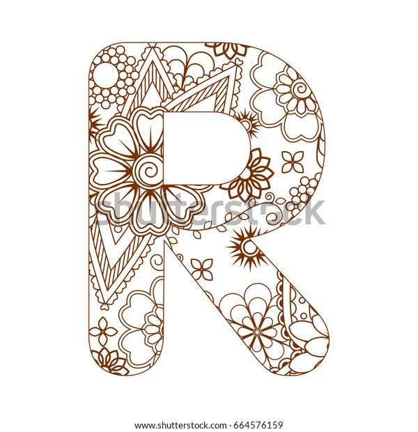 letter r coloring page # 6