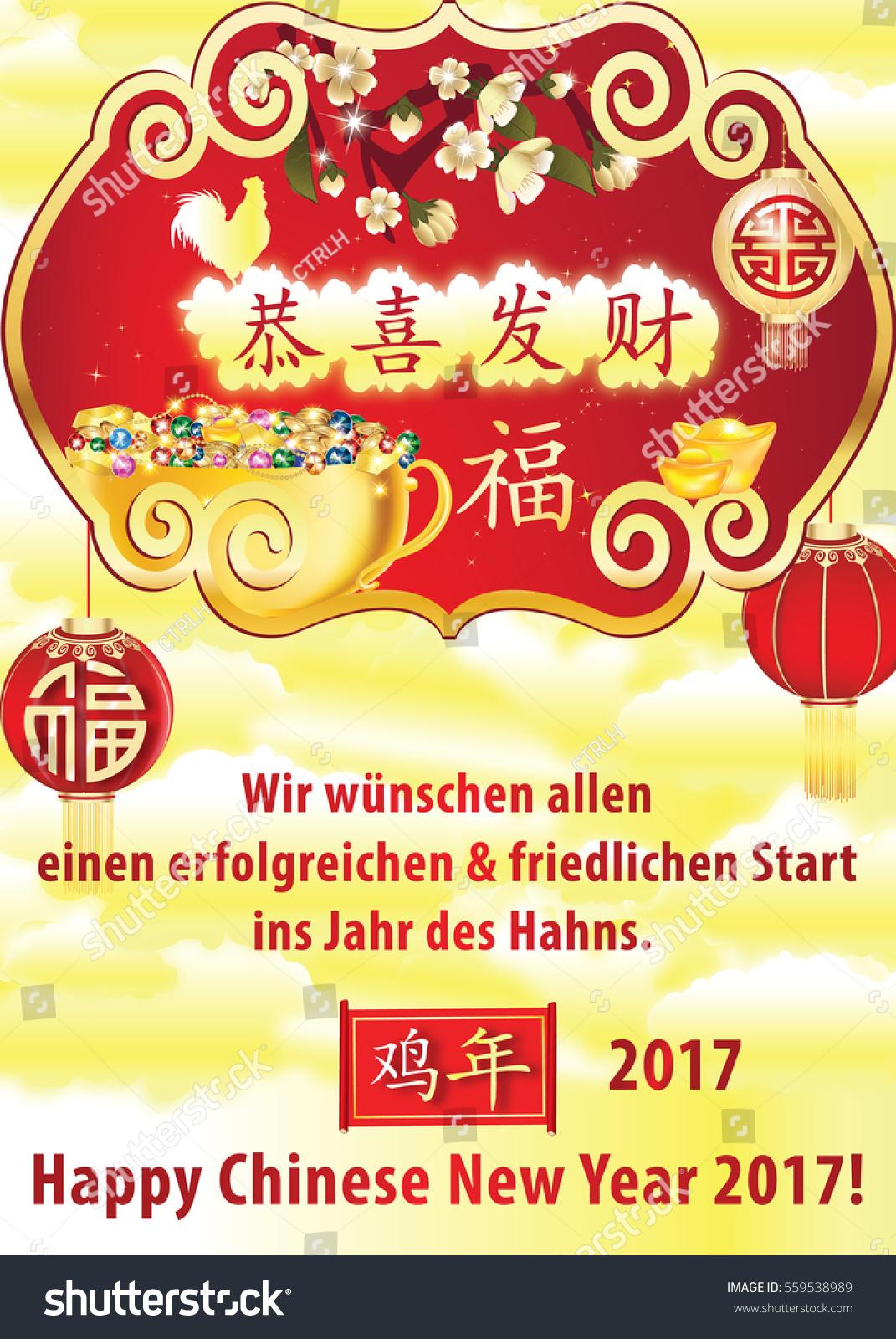 German Birthday Cards Free Printable