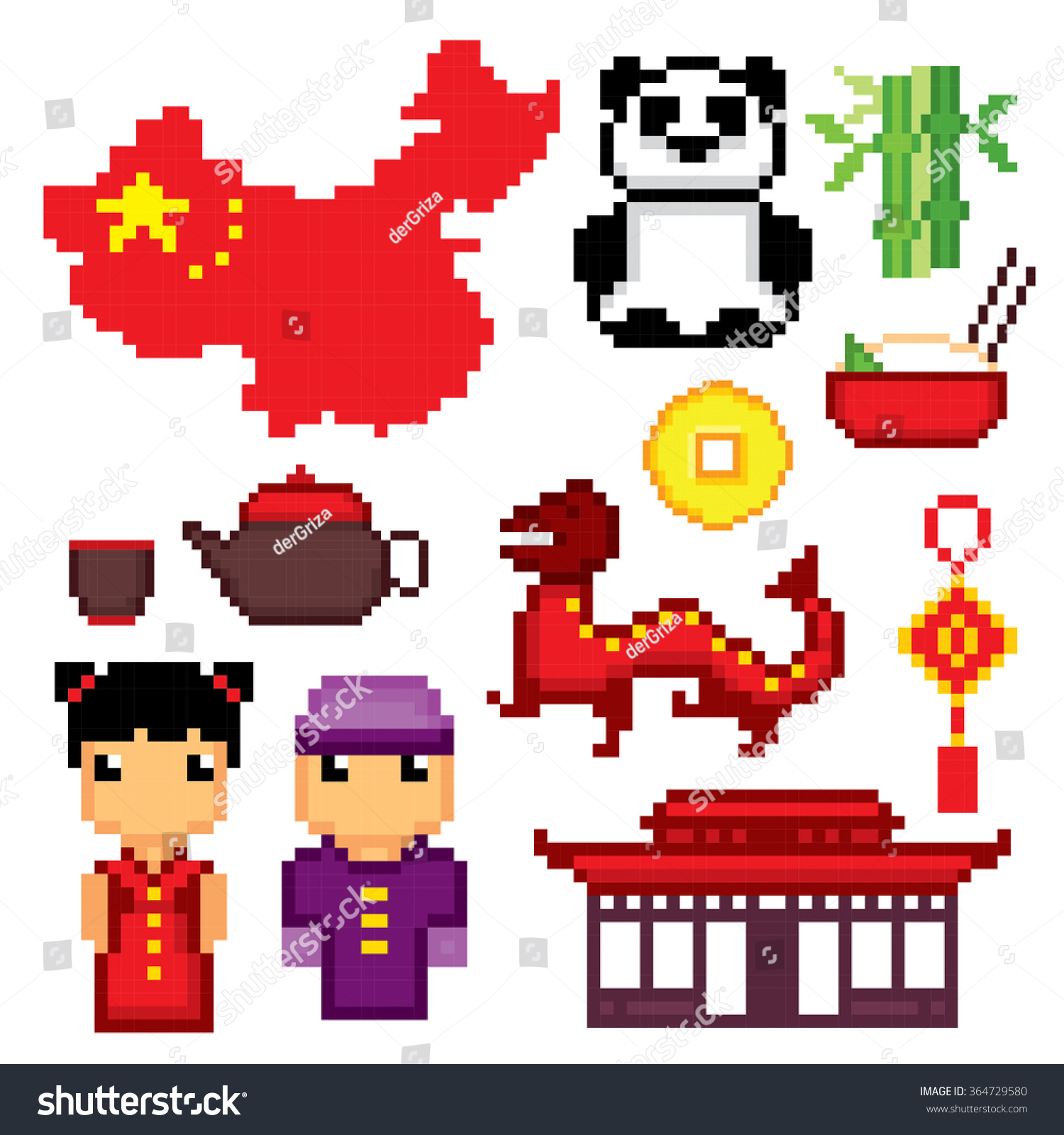 Chinese Cultural Symbols