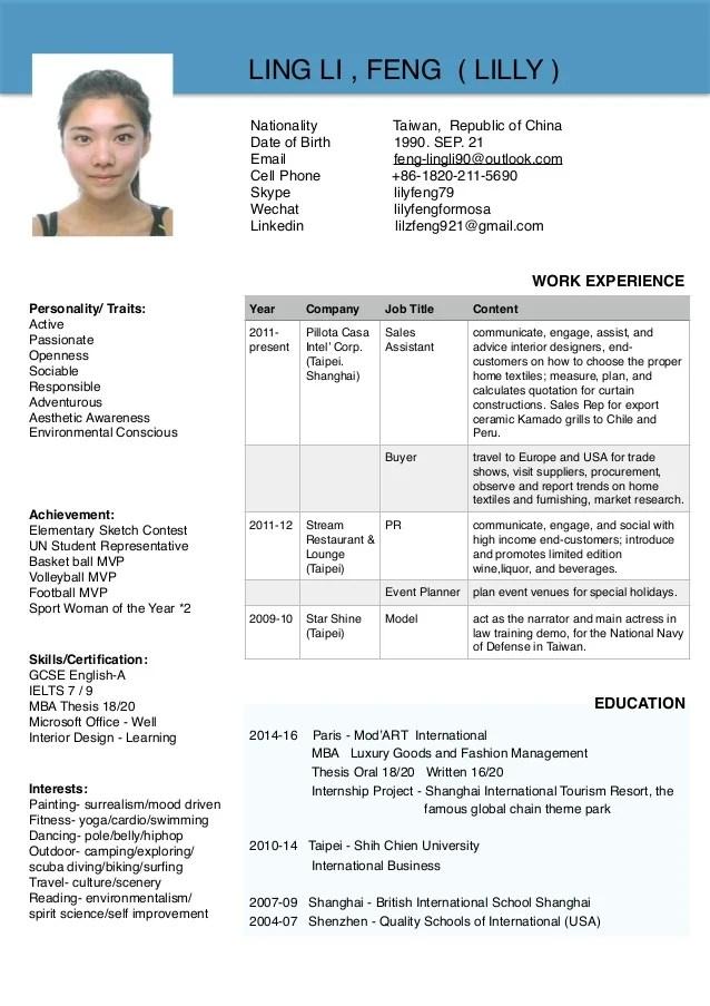 Resume English Pdf