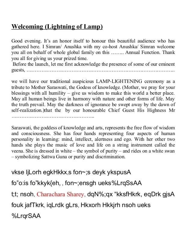 Fashion Show Emcee Script Sample