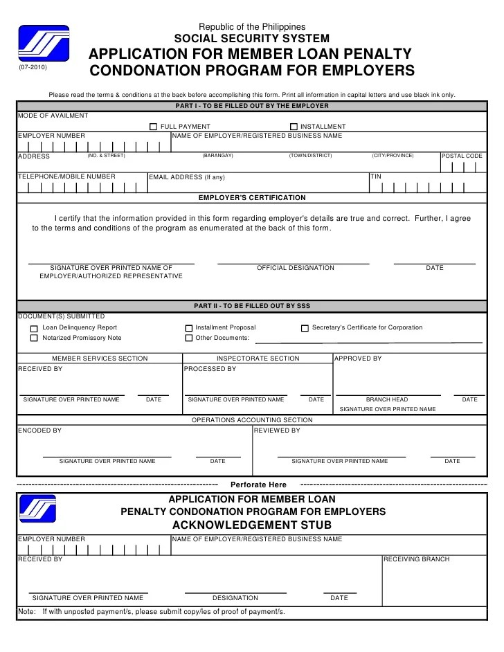 Sss Calamity Application Loan Form