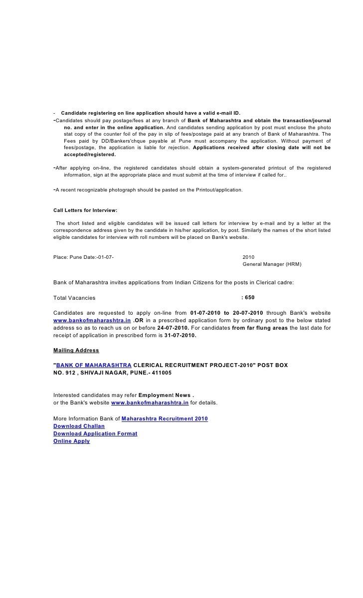 Application Letter Bank Job Examples Resumes Sample Job. Resumes ...