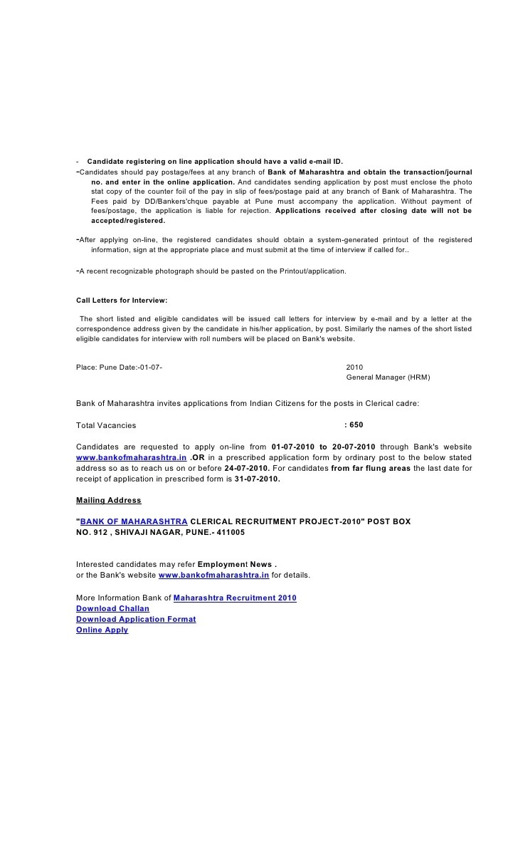 no objection letter for passport – Sample of No Objection Letter from Employer