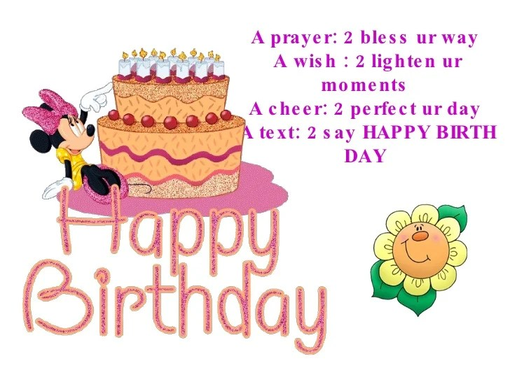 70th Birthday Greetings For Friends