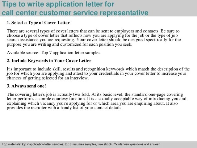 Call Center Customer Service Representative Application Letter