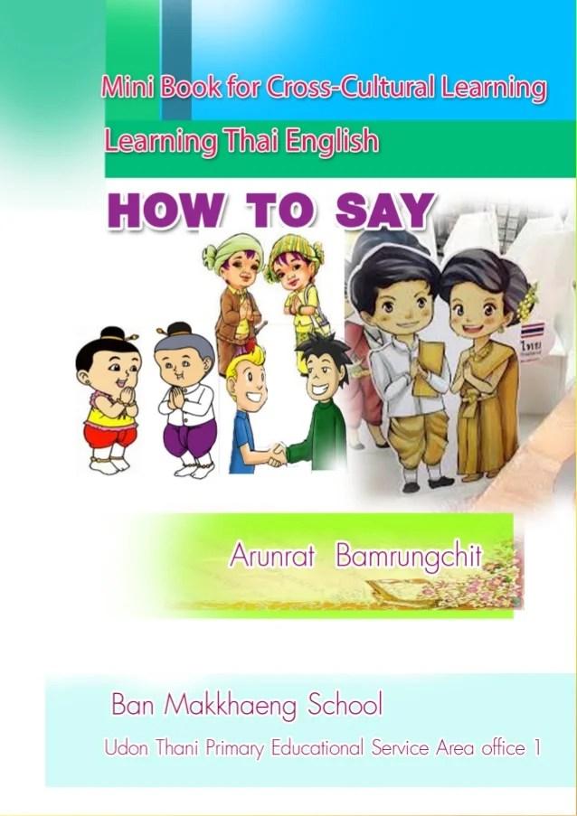 How Say Thailand Spanish