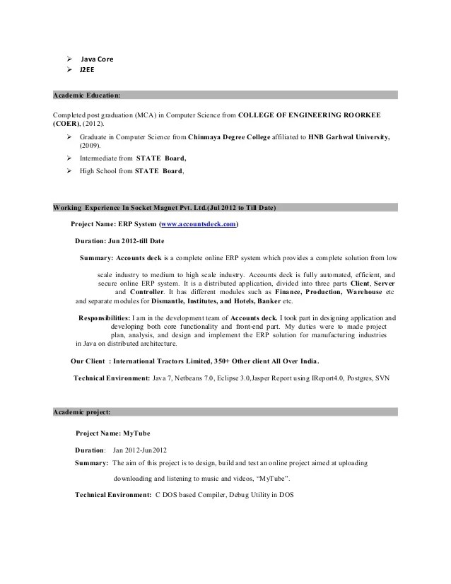 Mobile Security Officer Job Description