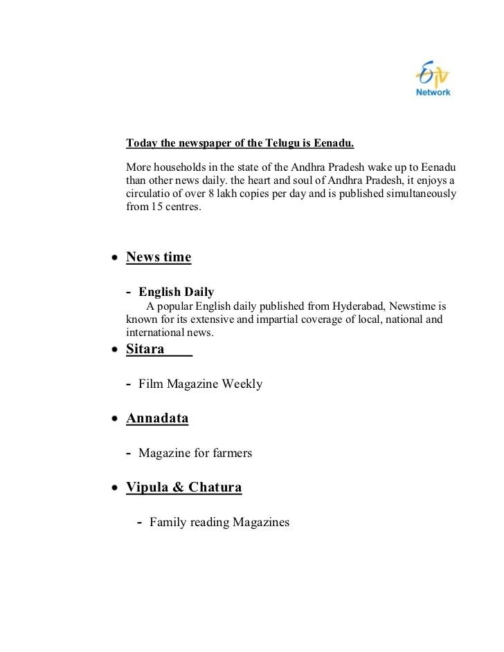 download eenadu sunday book pdf