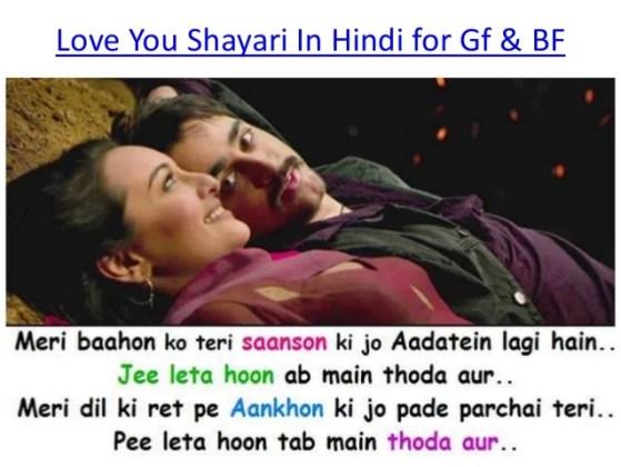 hindi shayari on photo for gf girlfriend hindi shayari love shayari