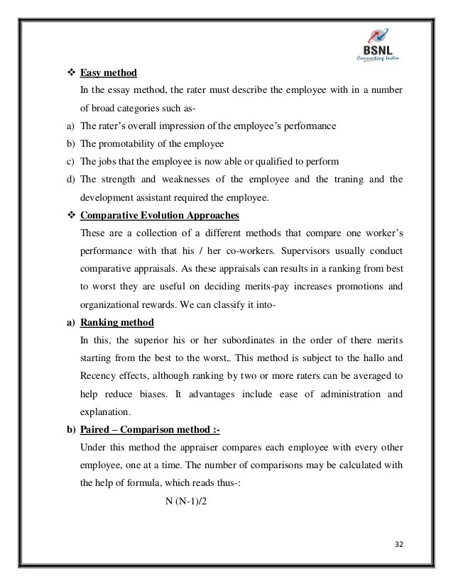 Performance Evaluation Method Essay