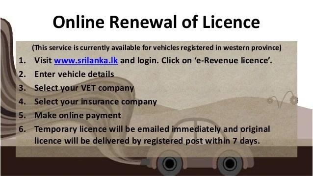 How Renew Vehicle Registration Online Sri Lanka