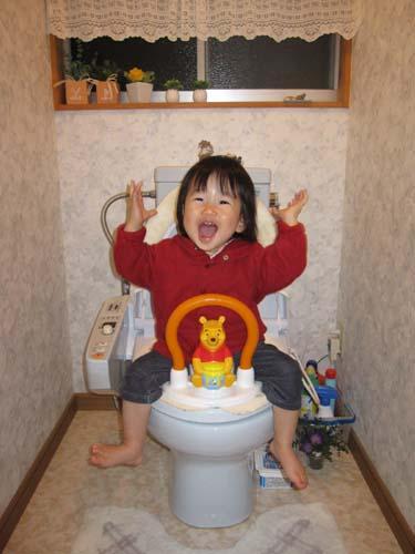 トイレトレーニング ♪miniminihappyのハンドメイド日記♪ 楽天ブログ