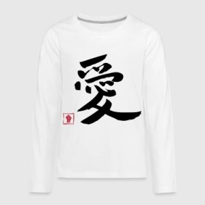 Shop Chinese Letters Love T Shirts online   Spreadshirt Love Chinese   Kids  39  Premium Long Sleeve