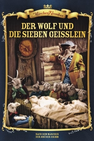 The Wolf and the Seven Little Goats (1957)