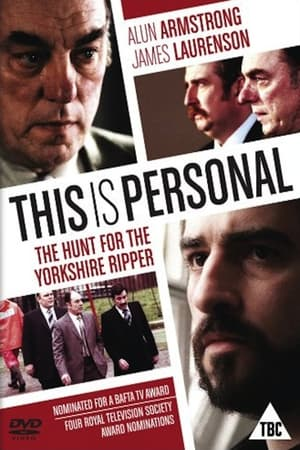 This Is Personal: The Hunt for the Yorkshire Ripper (2000)