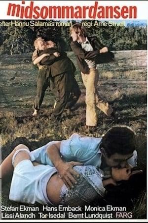Midsommardansen (1971)