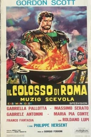 Hero of Rome (1964)