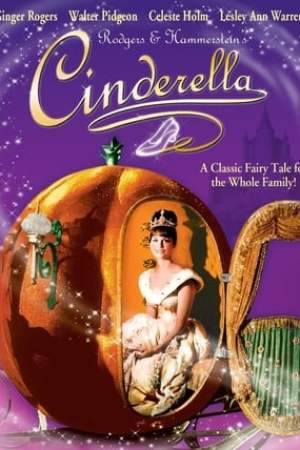 Cinderella (1965)