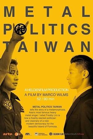 Metal Politics Taiwan (2018)