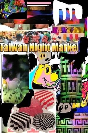 Taiwan Night Market (2018)