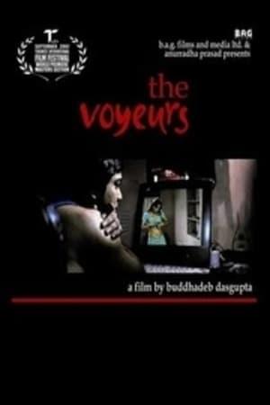 The Voyeurs (2007)