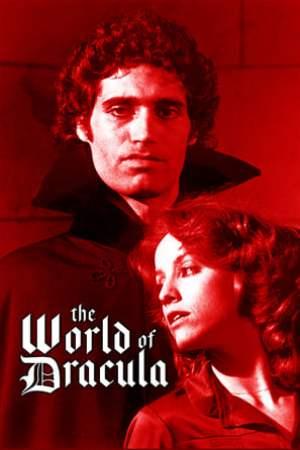 The World of Dracula (1979)