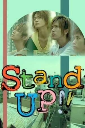 Stand Up!! (2003)