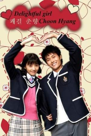 Delightful Girl Choon-Hyang (2005)
