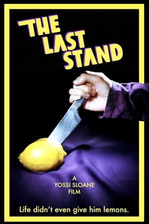 The Last Stand (2021)