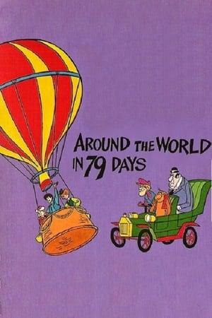 Around the World in 79 Days (1969)