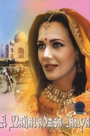 The Maharaja's Daughter (1995)