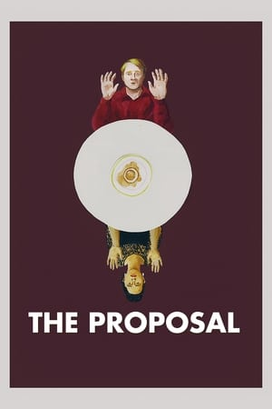 The Proposal (2016)