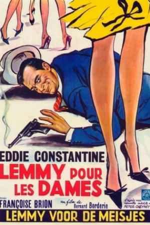 Lemmy pour les dames (1962)