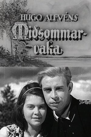 Midsommarvaka (1947)
