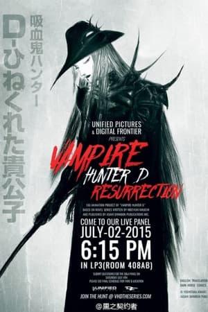 Vampire Hunter D: Resurrection (1970)