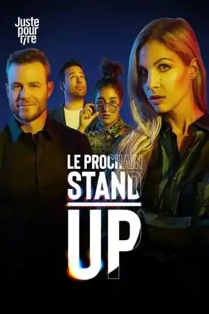 Le prochain stand-up (2020)