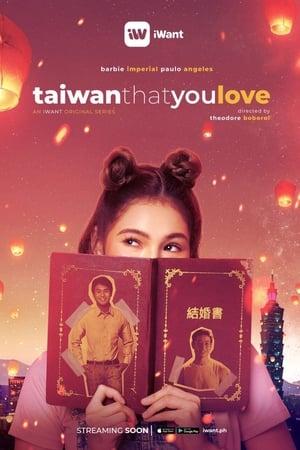Taiwan That You Love (2019)