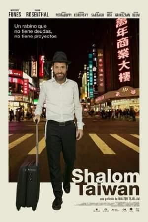 Shalom Taiwan (2019)